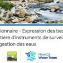 Questionnaire - Expression des besoins en matière d'instruments de surveillance et de gestion des eaux